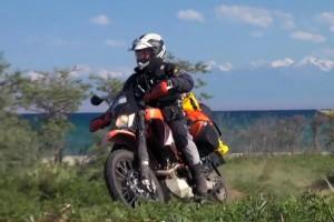 Riding Kyrgyzstan KTM 690 Enduro