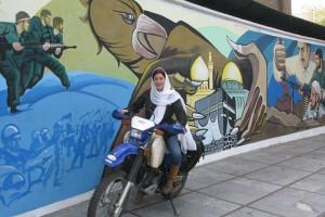 Lois Pryce Iranian Mural