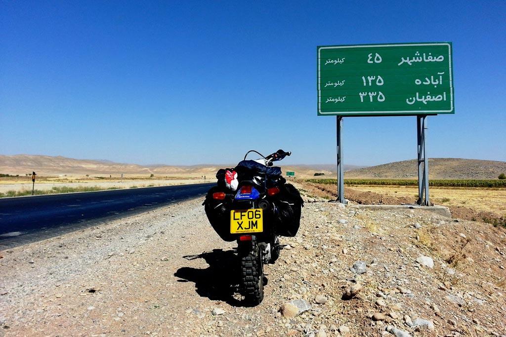 Road to Tehran on Yamaha TTR250