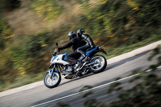 2016 Honda NC750X suspension