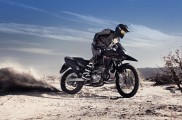 all-time lightest adventure bikes