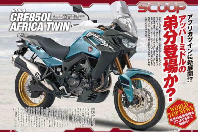 Honda 850cc Africa Twin CRF850L Rumored