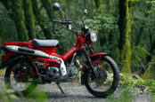 Honda Teases Adventure Side of Its New CT125 Hunter Cub