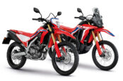 Honda Launches CRF300L & CRF300 Rally Overseas, America Next?