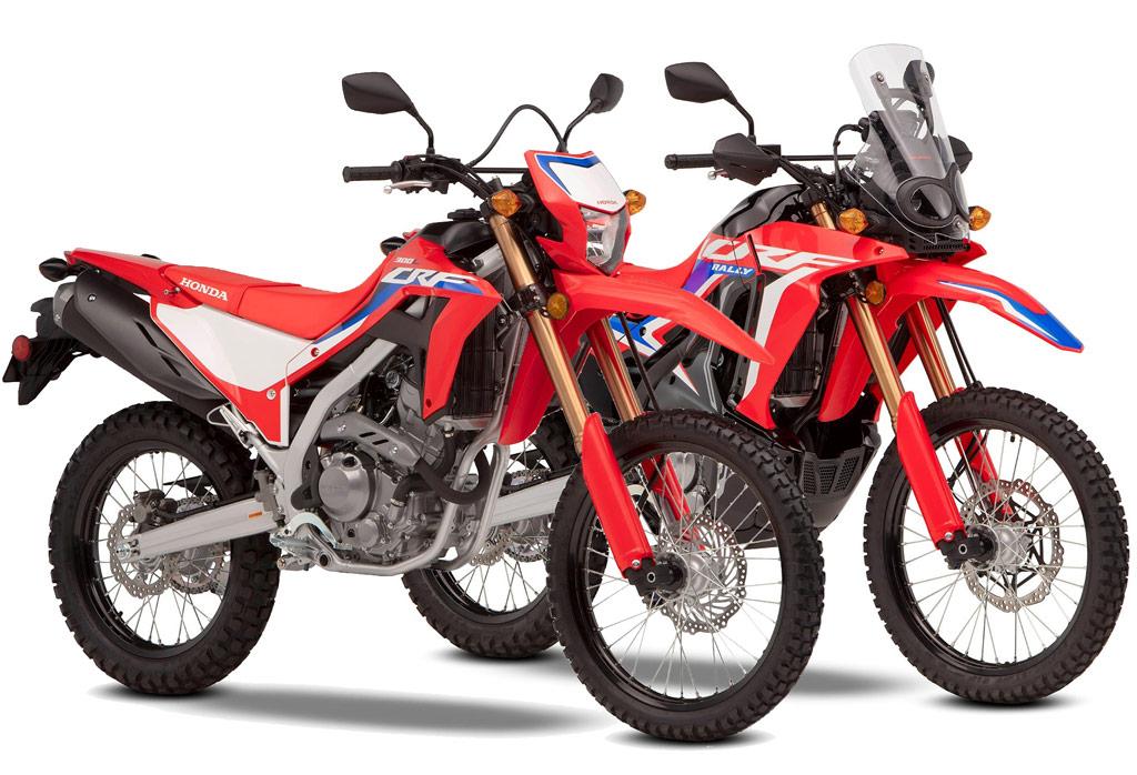 2021 Honda CRF300L and CRF300L Rally