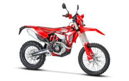 2022 Beta RR-S Dual Sport Models